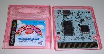 コロコロカービィ - Kirby Tilt 'n' TumbleForgot Password